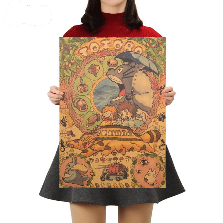 My Neighbor Totoro Vintage Poster
