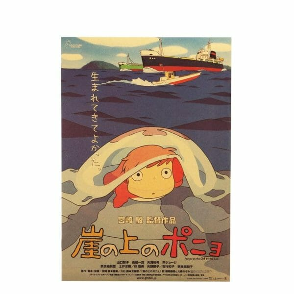 Ponyo on The Cliff Kraft Paper Poster