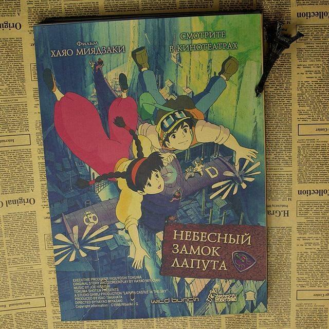 Laputa: Castle in the Sky Kraft Paper Poster - ghibli.store
