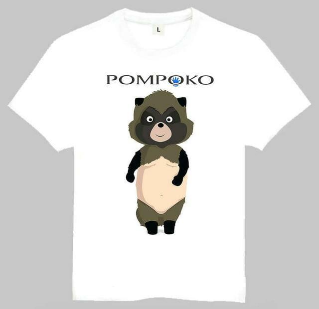 Pom Poko T-Shirt Unisex 3 Styles - ghibli.store