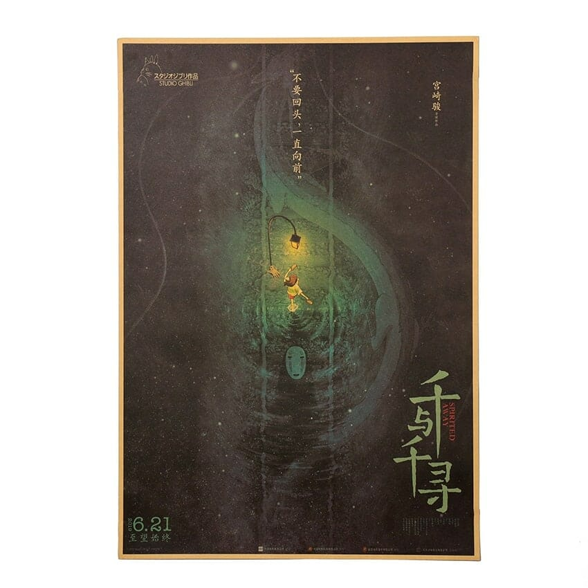 Spirited Away Chihiro Running Retro Kraft Paper Poster