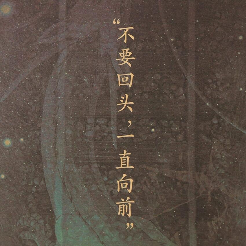 Spirited Away Chihiro Running Retro Kraft Paper Poster