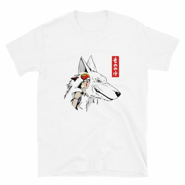 Princess Mononoke – San and The Wolf T Shirt Unisex