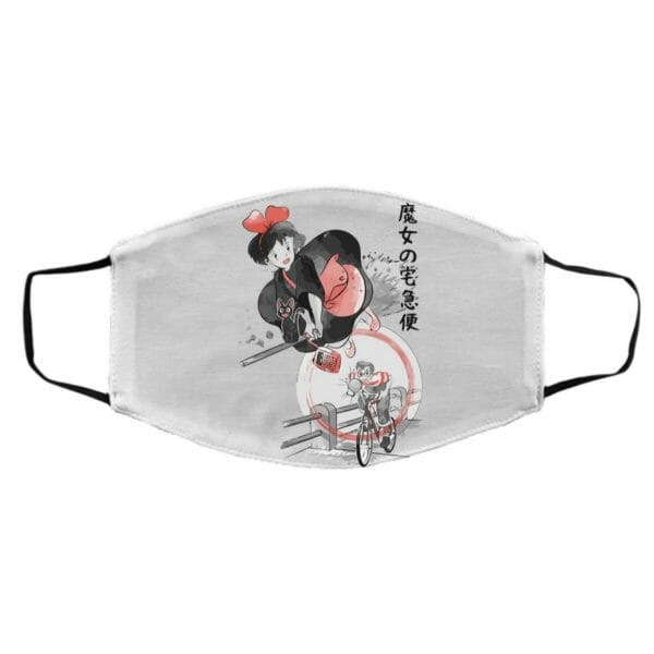 Kiki's Delivery Service – Flying in the night Face Mask