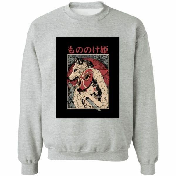 Princess Mononoke Vintage Sweatshirt Unisex