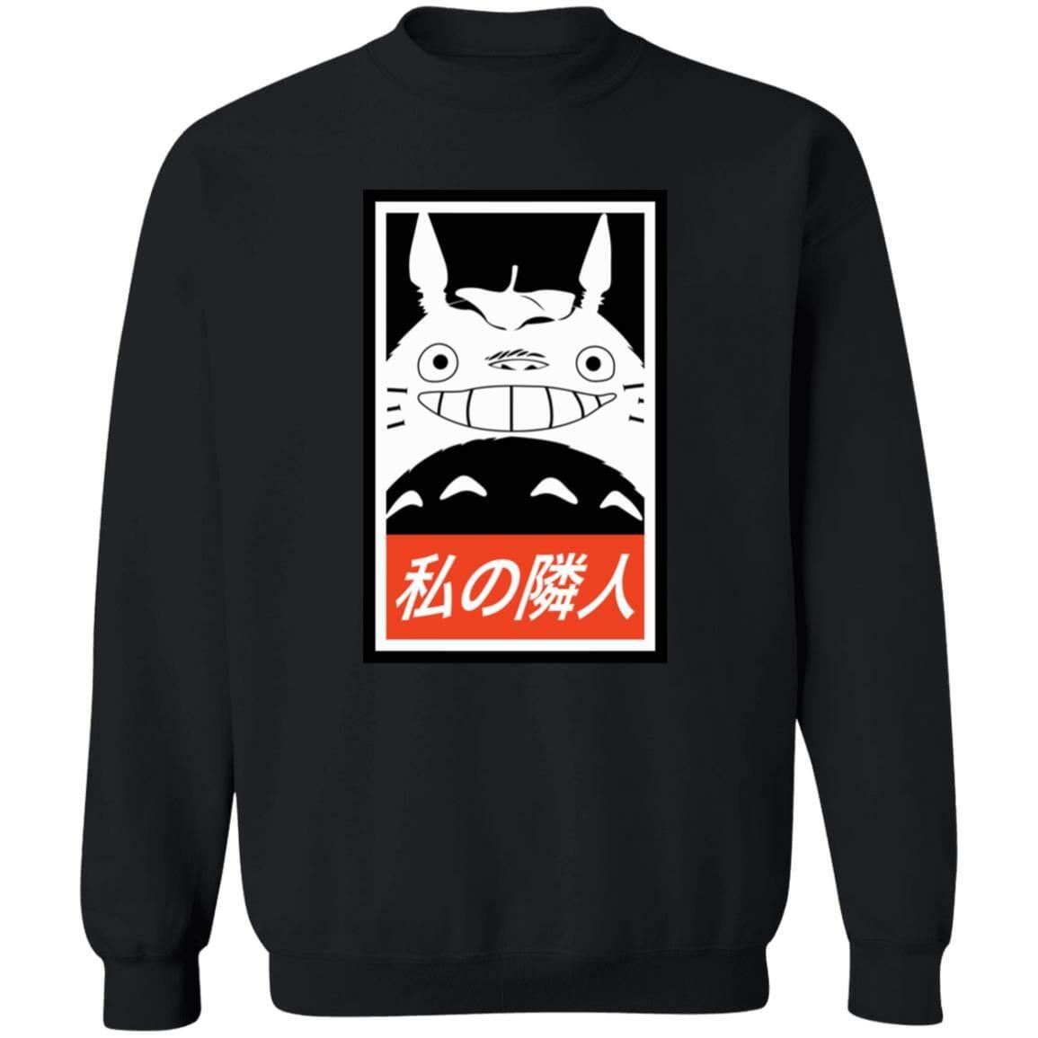 Smiling Totoro Sweatshirt Unisex