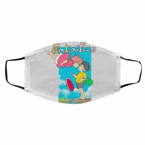 Ponyo On The Cliff By The Sea Poster Face Mask