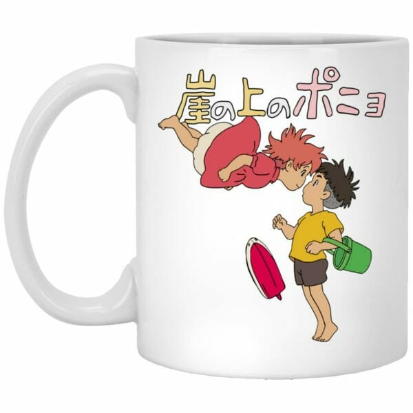Ponyo on the Cliff by the Sea Mug