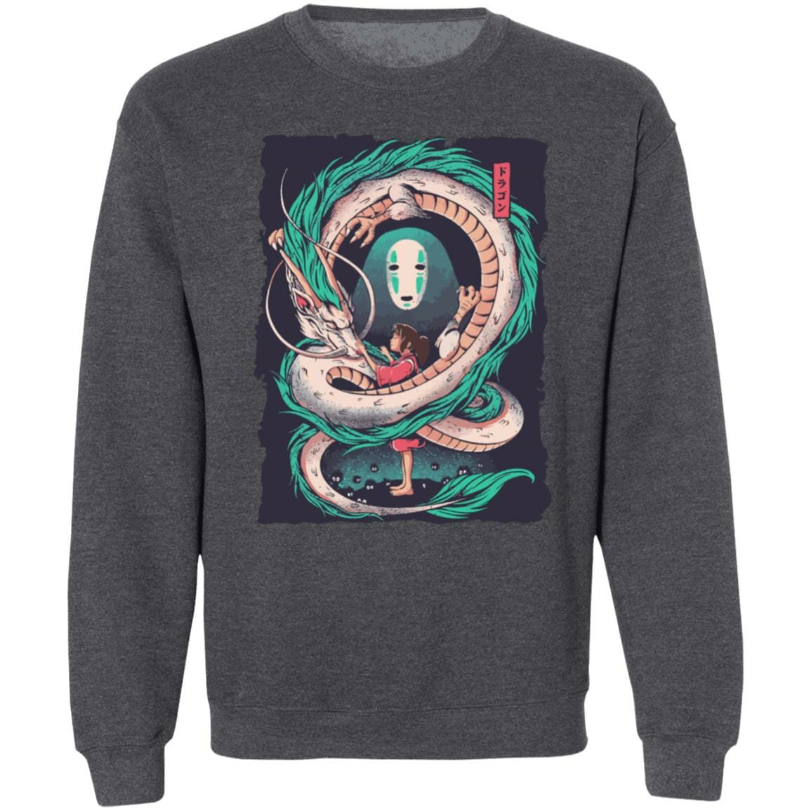 Spirited Away – Haku Dragon with Sen and No Face Sweatshirt