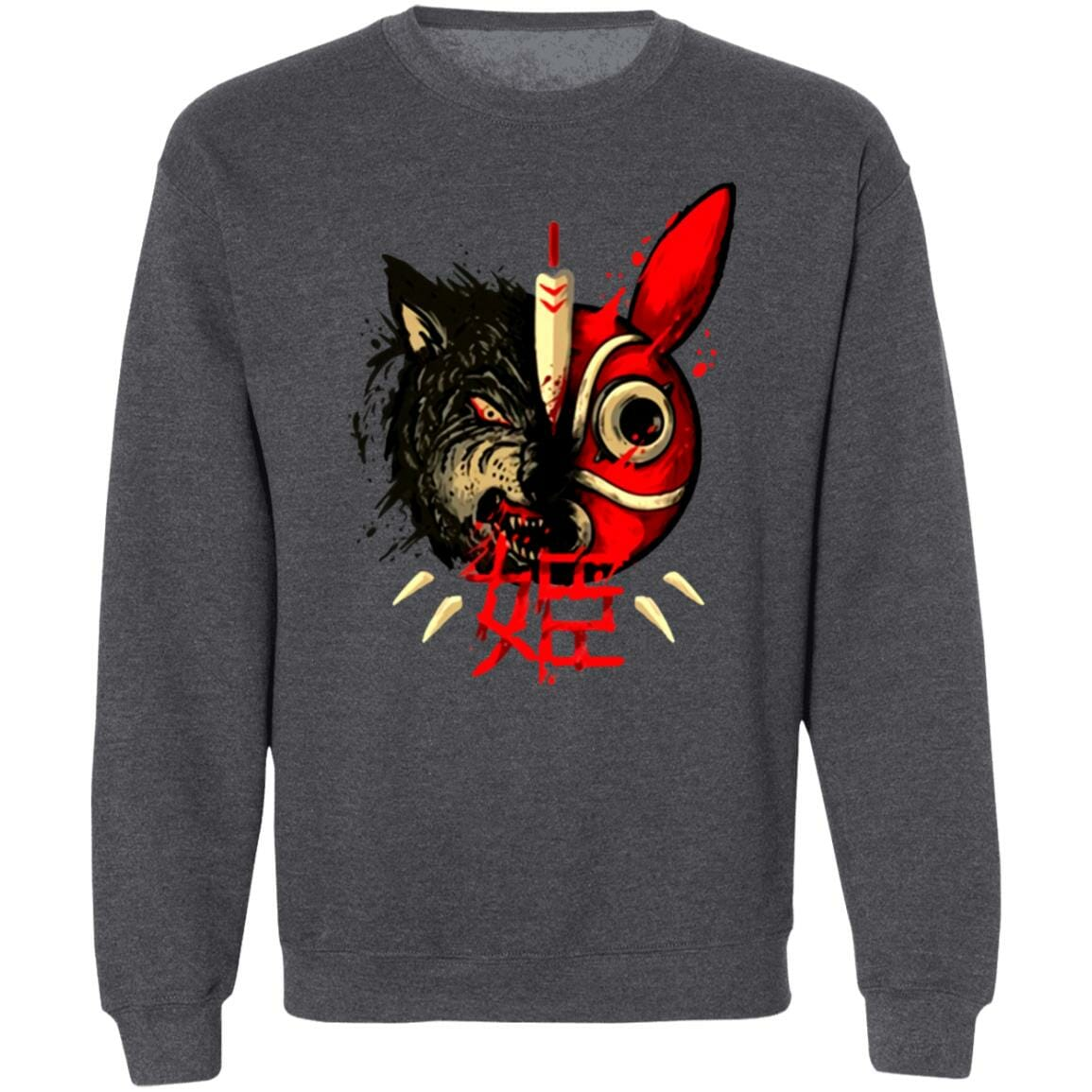 Princess Mononoke Mask & Wolf Sweatshirt