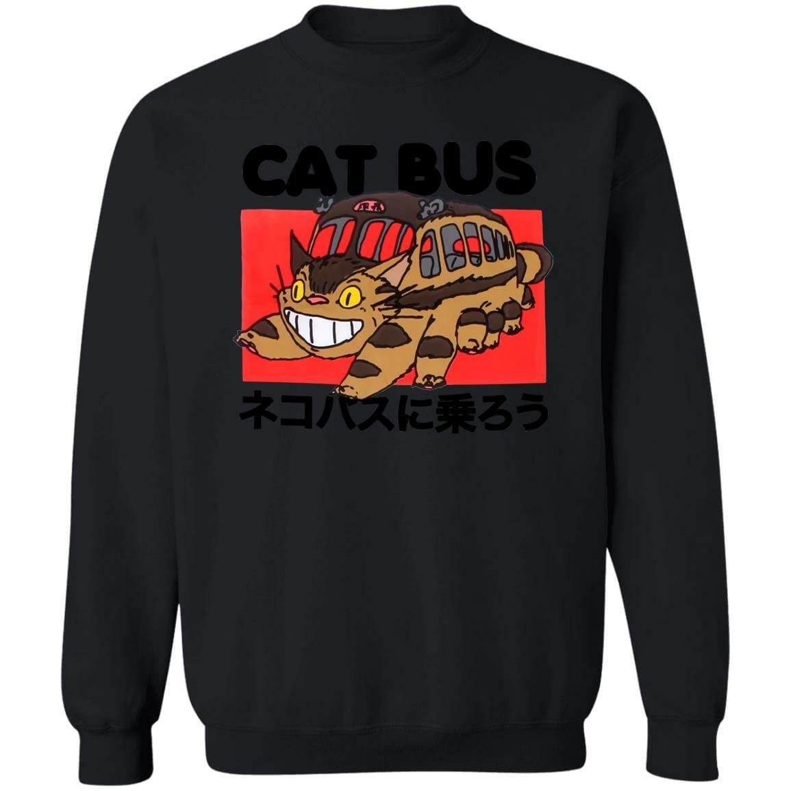 My Neighbor Totoro Cat Bus Sweatshirt