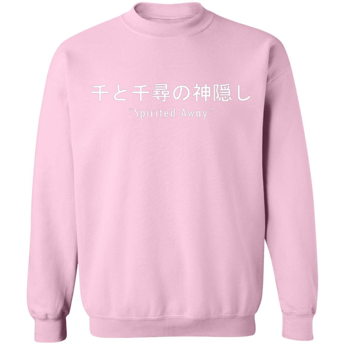 Spirited Away Japanese Letters Print Harajuku Sweatshirt