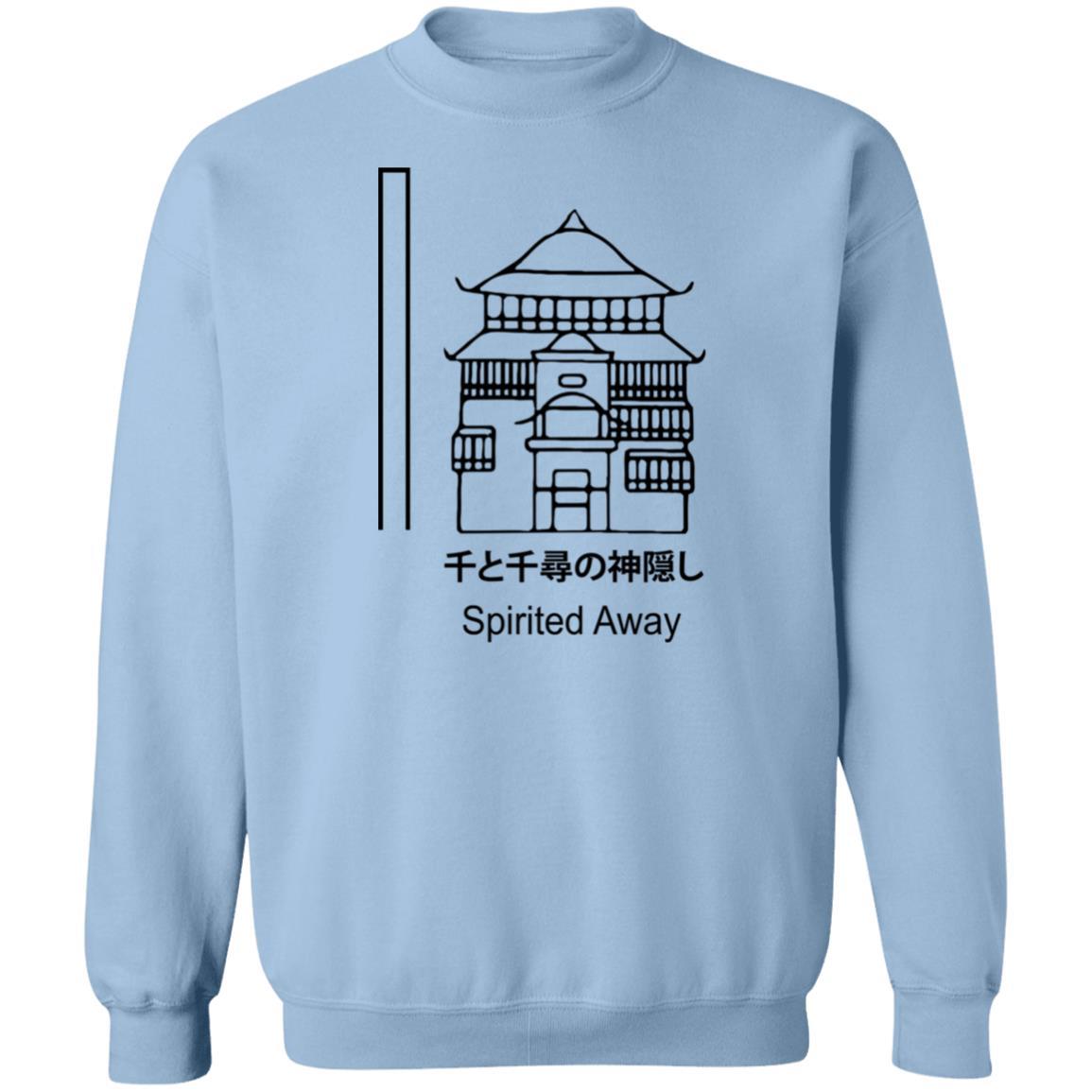 Spirited Away – The Bathhouse Sweatshirt Unisex