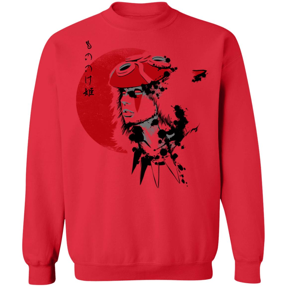 Princess Mononoke and the Red Moon Sweatshirt
