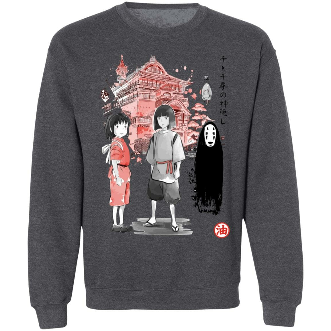 Spirited Away – Sen and Friends by the Bathhouse Sweatshirt