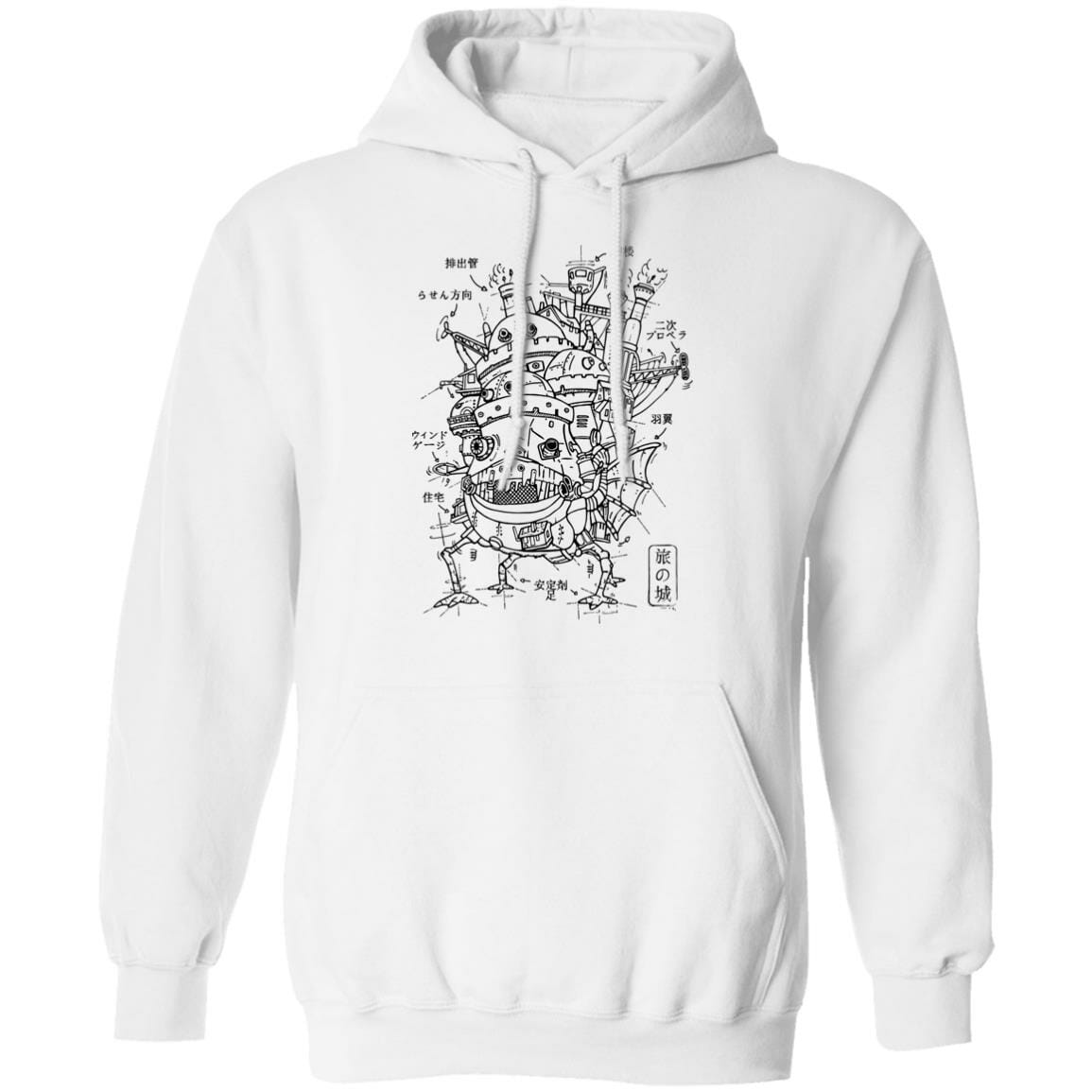 Howl's Moving Castle Sketch Hoodie