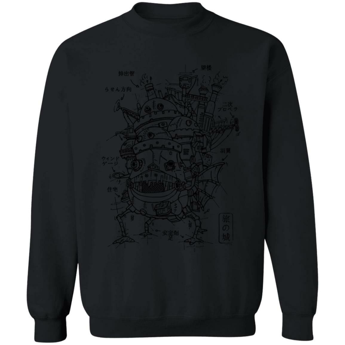 Howl's Moving Castle Sketch Sweatshirt