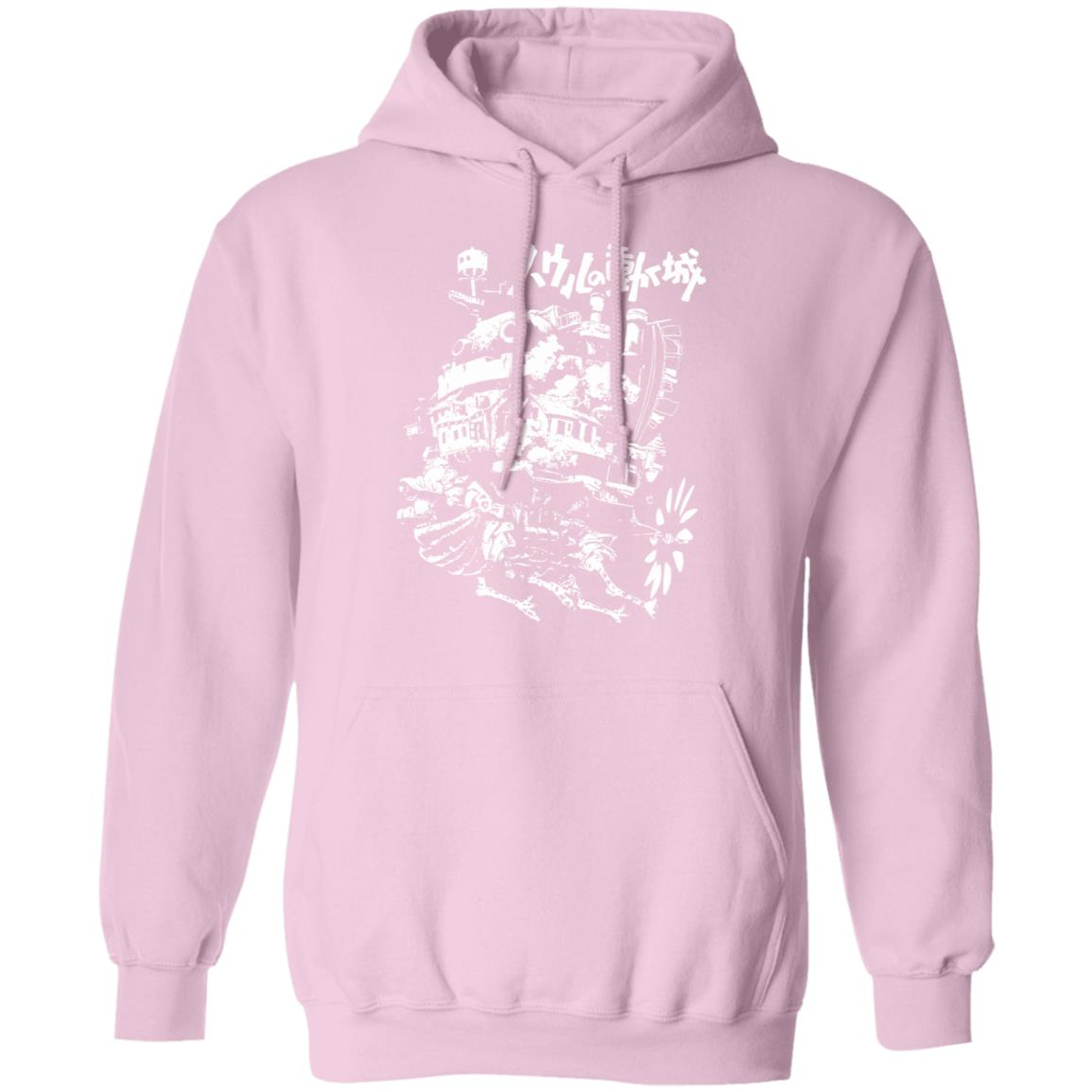 Howl's Castle in Black and White Hoodie