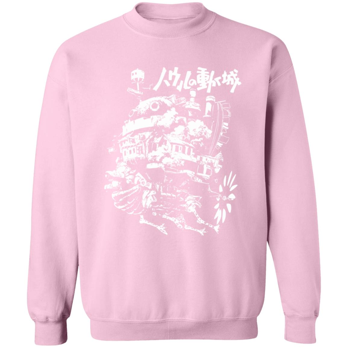 Howl's Castle in Black and White Sweatshirt
