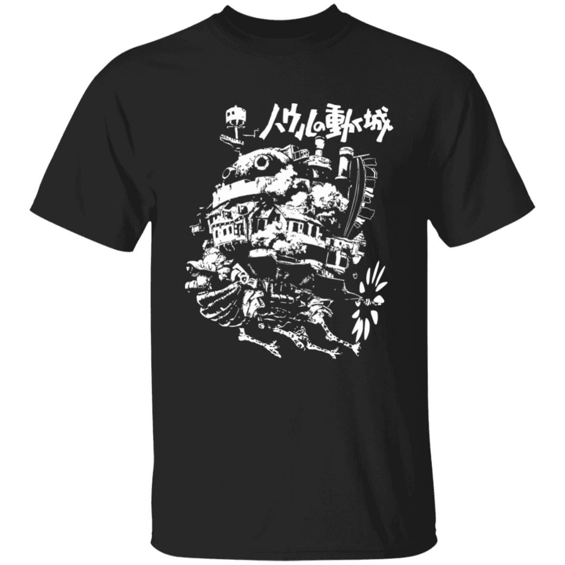 Howl's Castle in Black and White T Shirt