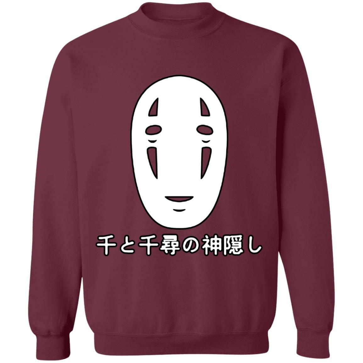 Spirited Away No Face Kaonashi Harajuku Sweatshirt