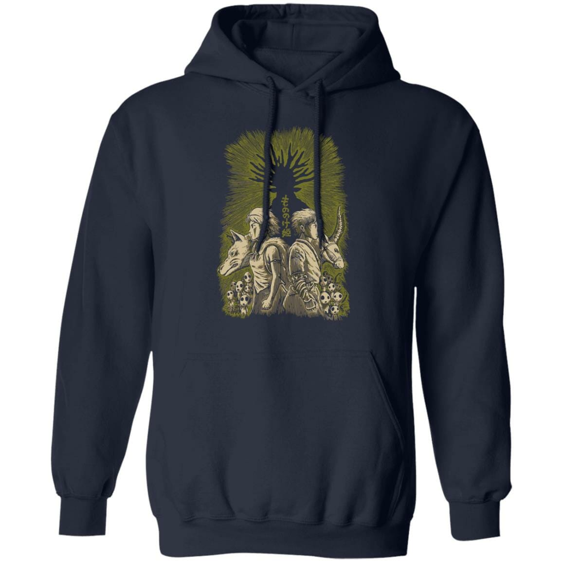 Princess Mononoke – San and Ashitaka Hoodie Unisex
