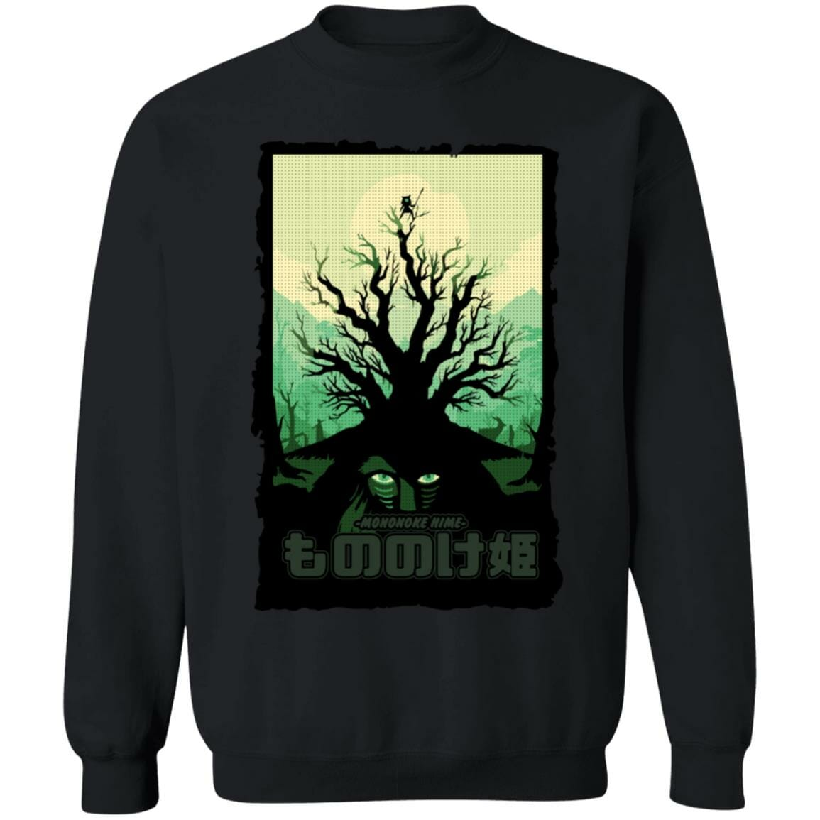 Princess Mononoke – Forest Spirit Sweatshirt