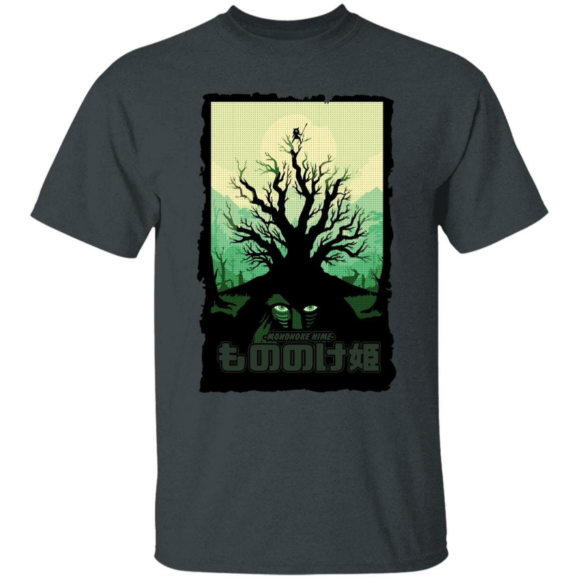 Princess Mononoke – Forest Spirit T Shirt