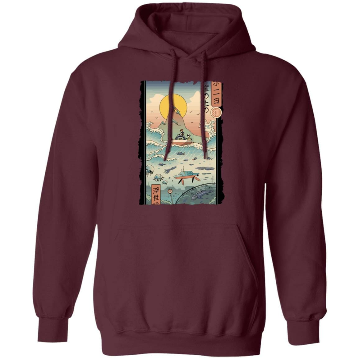Ponyo By The Sea Classic Hoodie