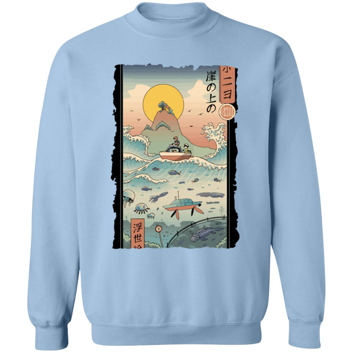 Ponyo By The Sea Classic Sweatshirt
