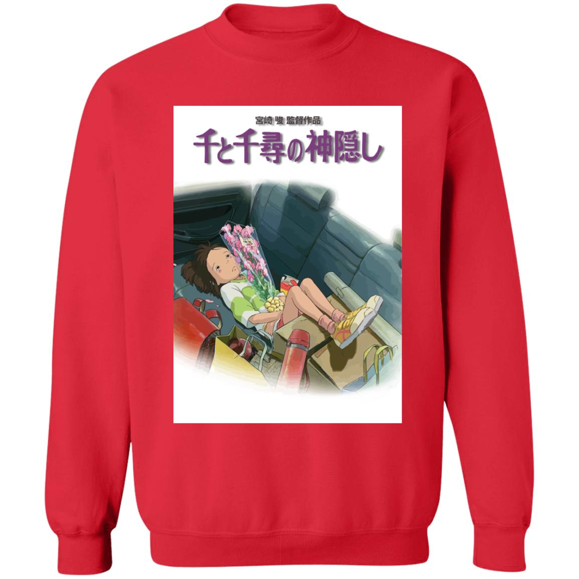 Spirited Away – Chihiro on the Car Sweatshirt