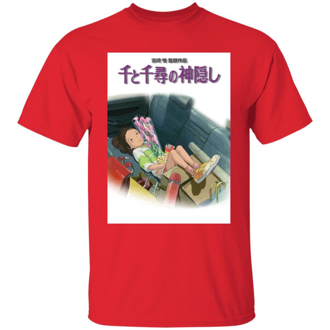 Spirited Away – Chihiro on the Car T Shirt