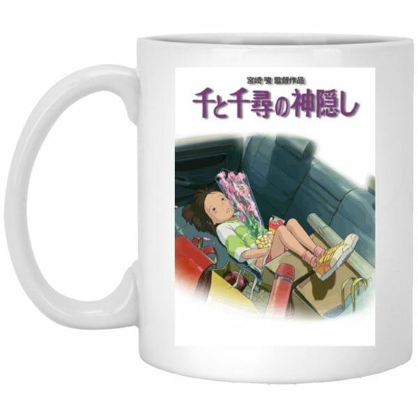 Spirited Away – Chihiro and Haku Classic Mug