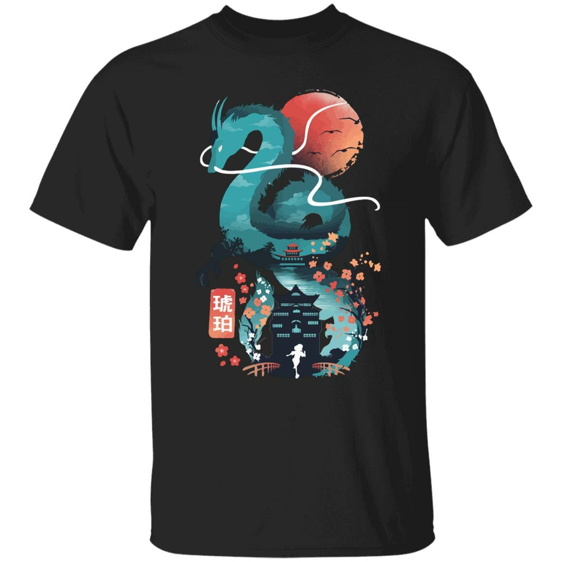Spirited Away – Haku Dragon and The Bathhouse Classic T Shirt