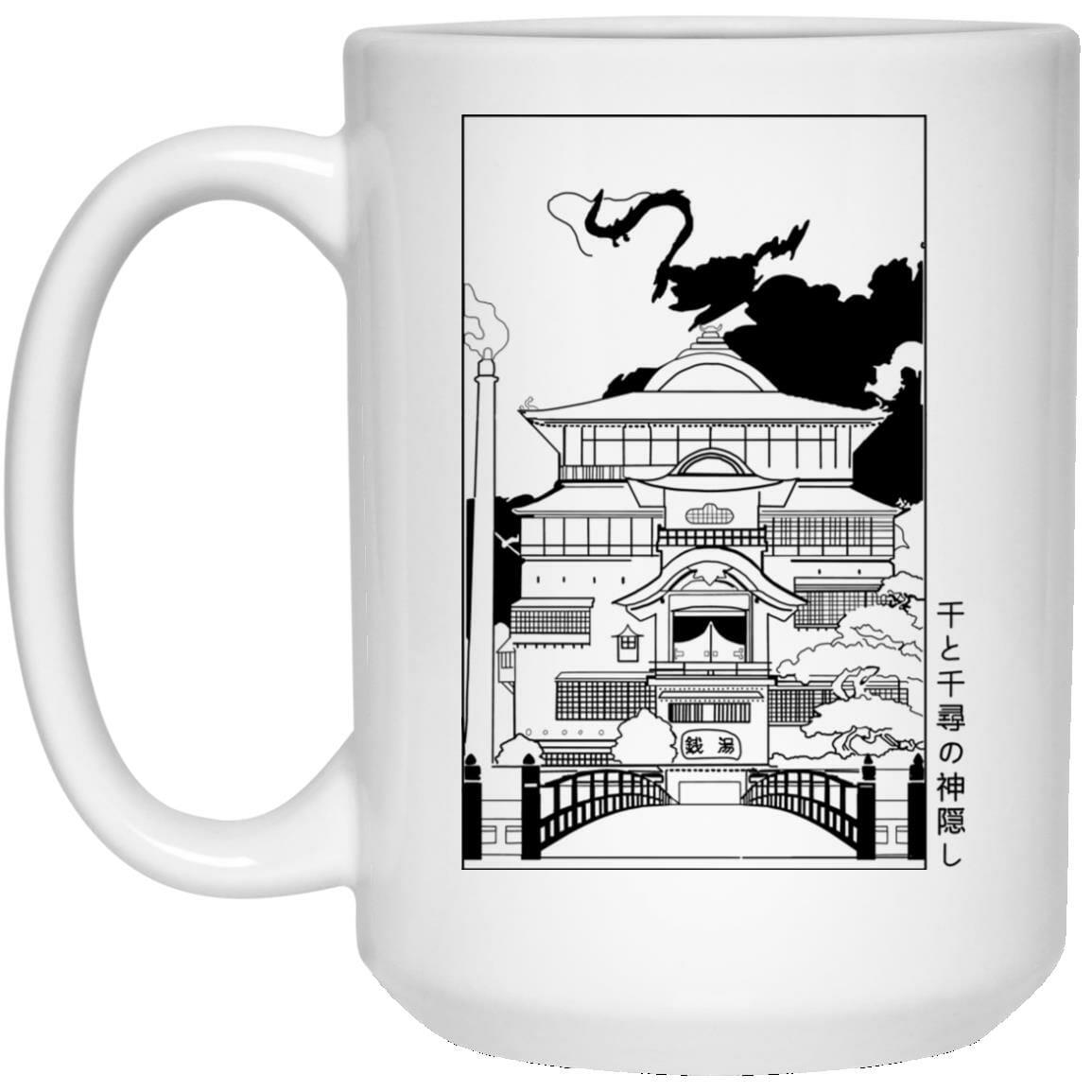 Spirited Away Bathhouse illustrated Graphic Mug