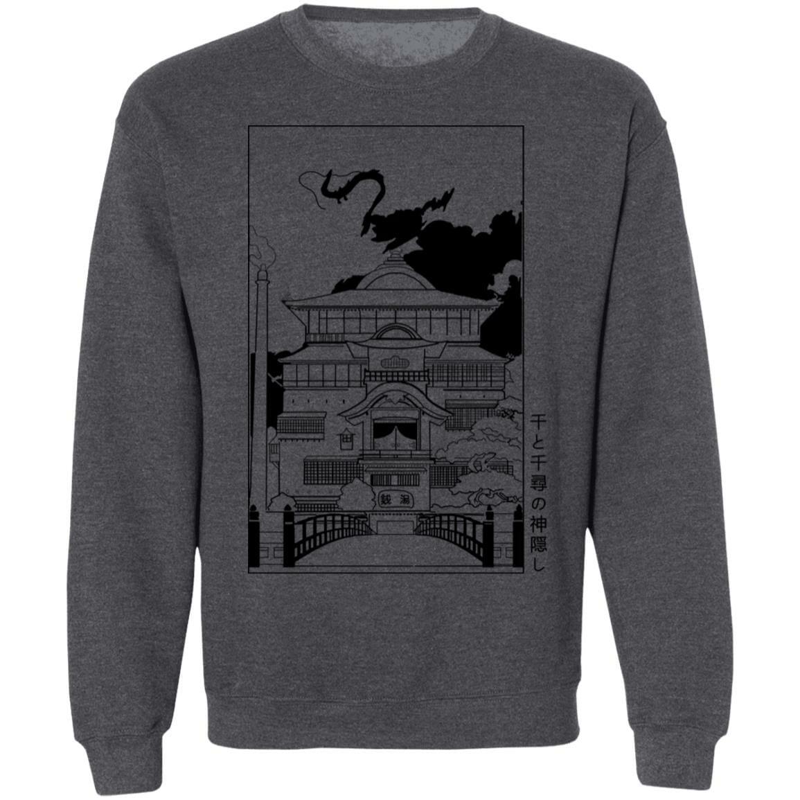 Spirited Away Bathhouse illustrated Graphic Sweatshirt