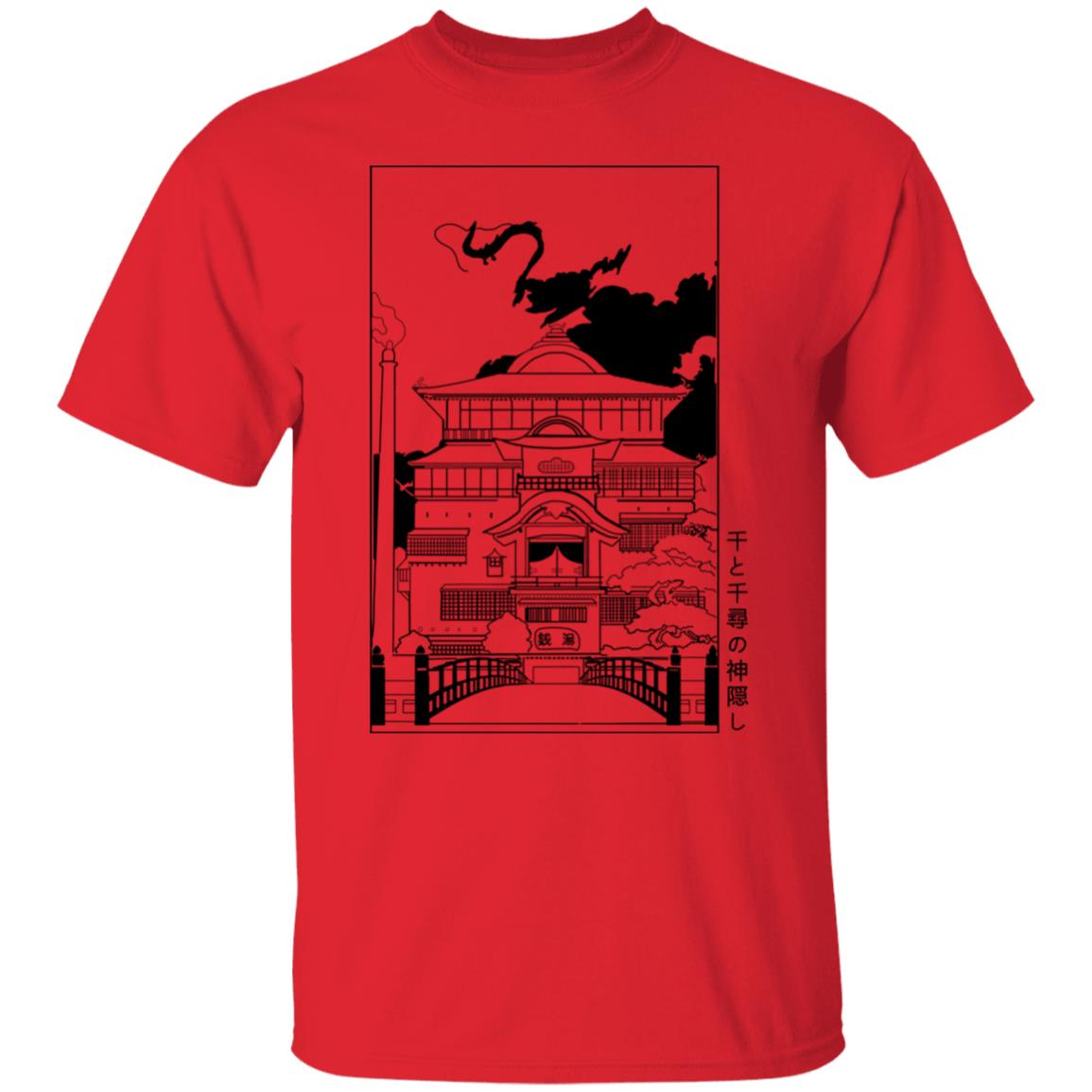 Spirited Away Bathhouse illustrated Graphic T Shirt