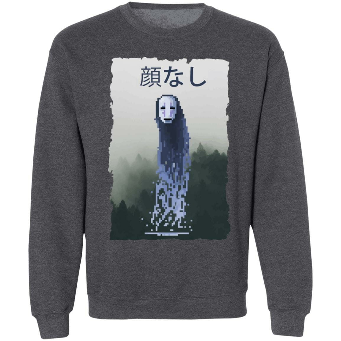 Spirited Away No Face Kaonashi 8bit Sweatshirt