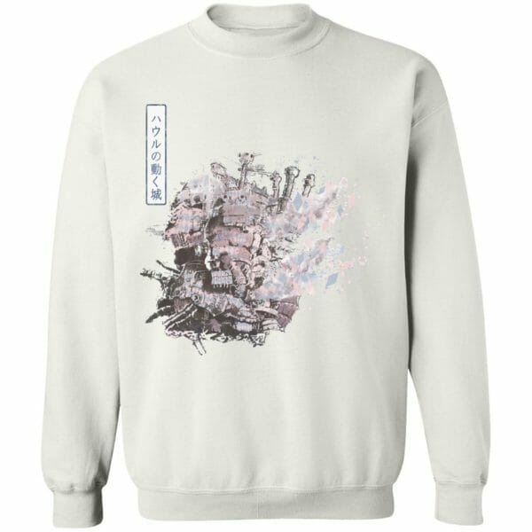 Howl's Moving Castle Classic Hoodie