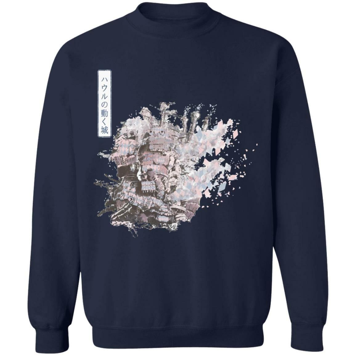Howl's Moving Castle Classic Sweatshirt