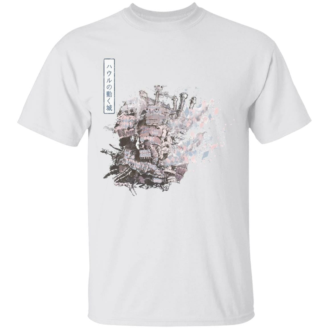 Howl's Moving Castle Classic T Shirt