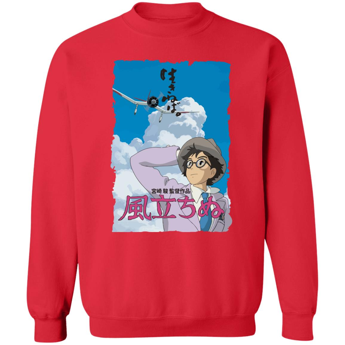 The Wind Rises Poster Sweatshirt