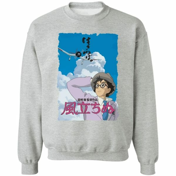 The Wind Rises Poster T Shirt