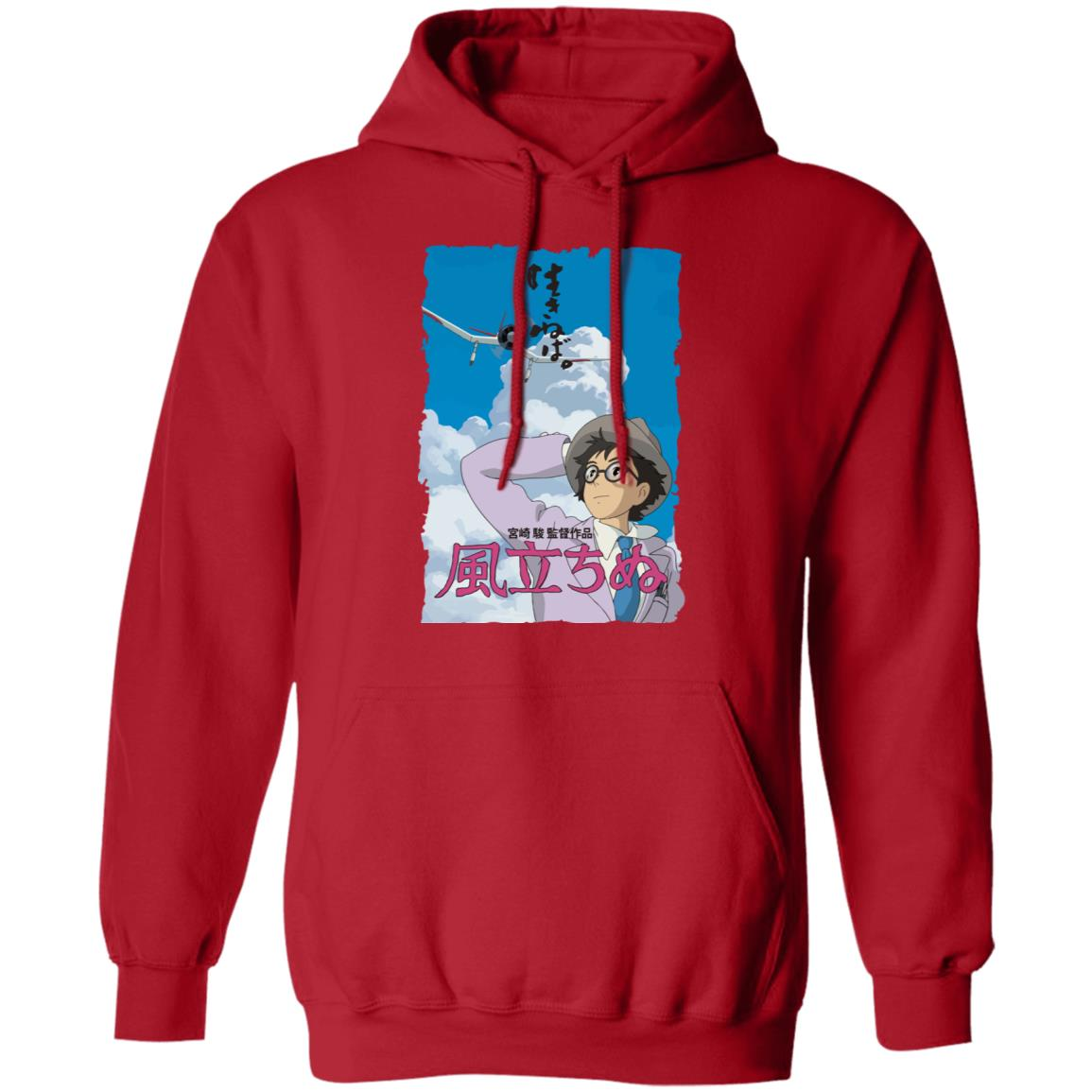 The Wind Rises Poster Hoodie
