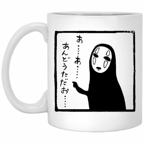 Spirited Away – Sen and Friends Mug
