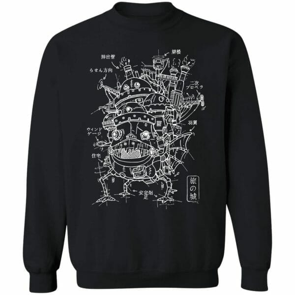 Customcat Howl's Moving Castle Sketch Sweatshirt