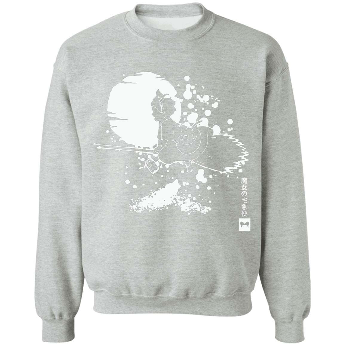 Kiki's Delivery Service – Flying in the night Sweatshirt Unisex
