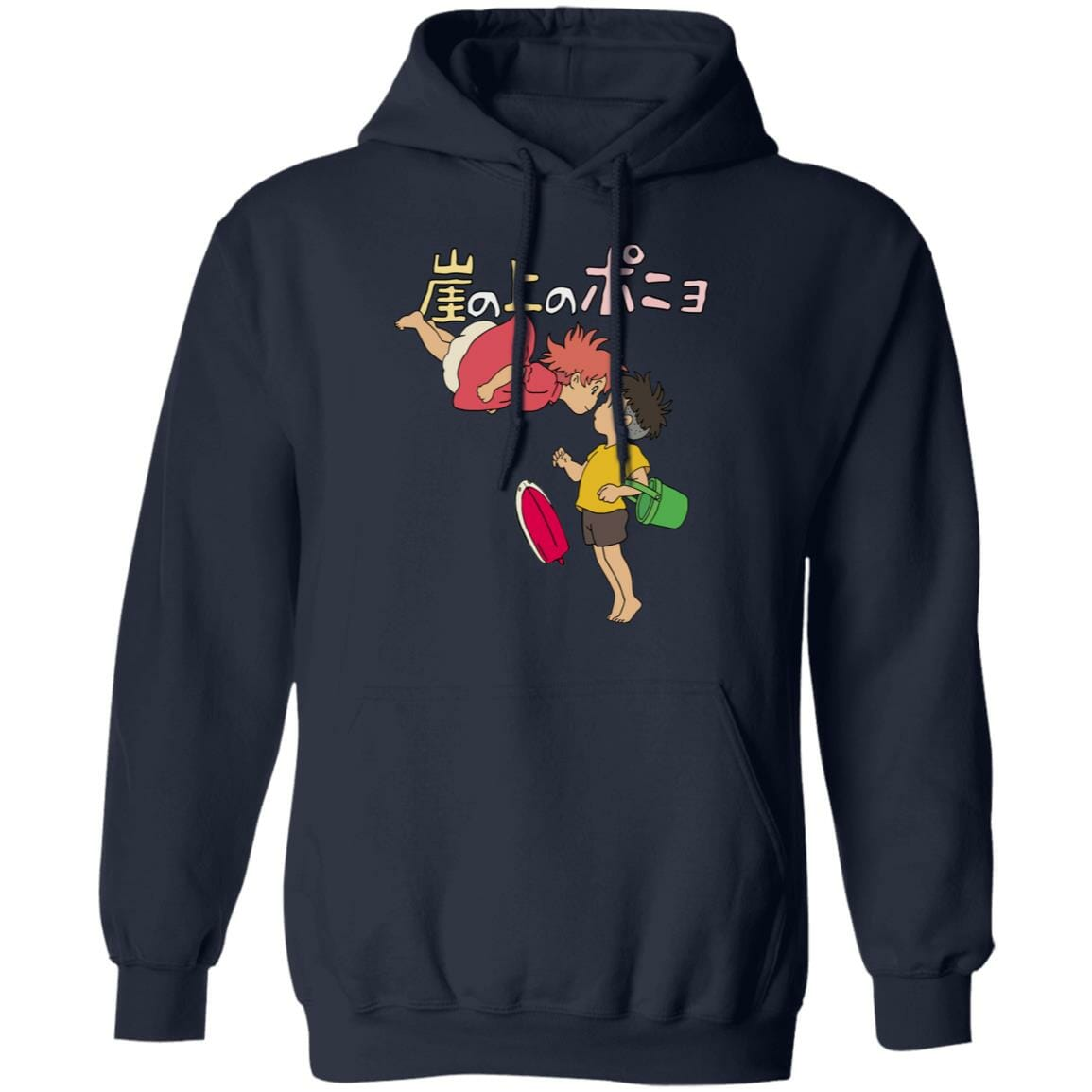 Ponyo on the Cliff by the Sea Hoodie Unisex