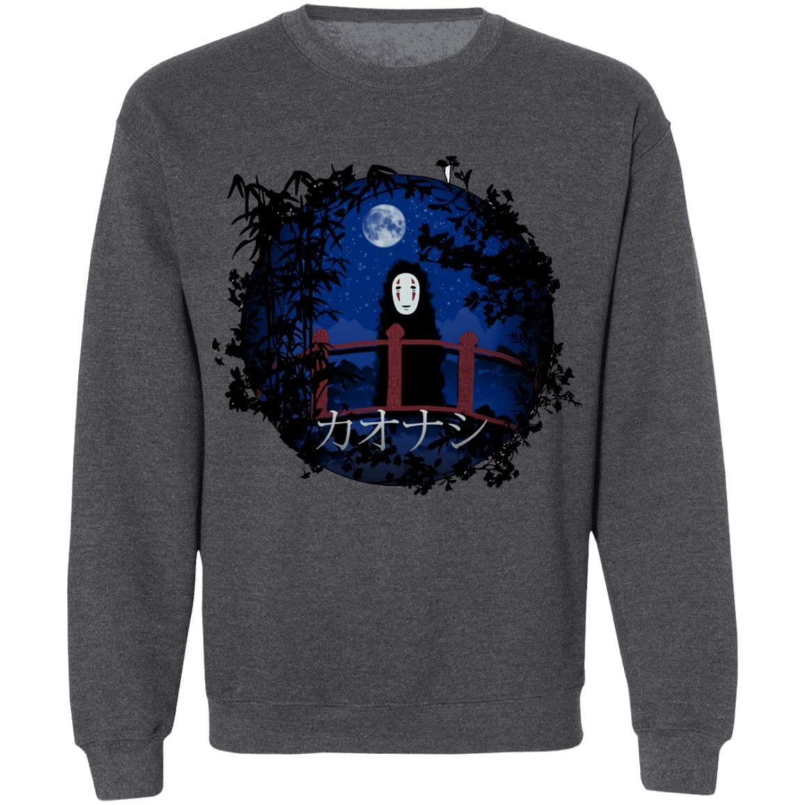 Spirited Away Kaonashi No Face by the blue Moon Sweatshirt