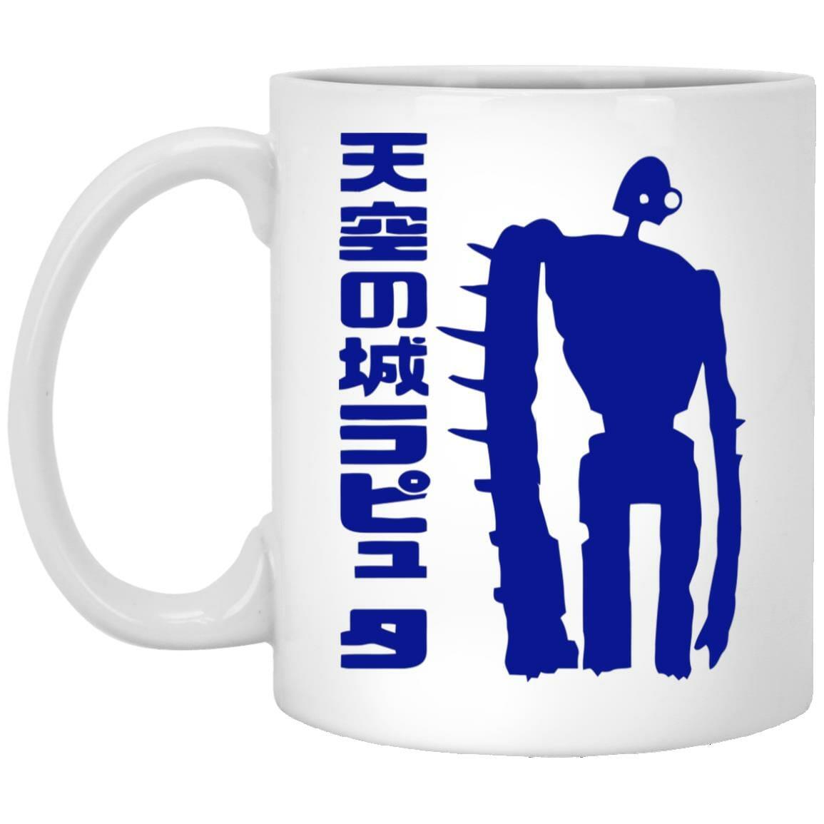 Laputa: Castle in the Sky Robot Mug